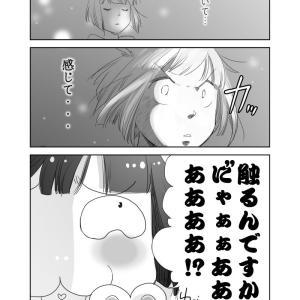 【再掲】FF14マンガ・新生エロッテさん32話「マザークリスタル」
