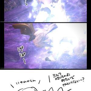 【FF14SSまんが】ララフェル限定、だが理解していただけない【漆黒メインクエ】