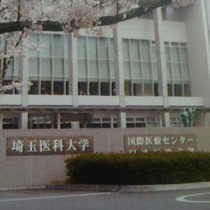 2256. 報告 令1年9月3日(火)