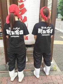 町田商店 武蔵小杉店