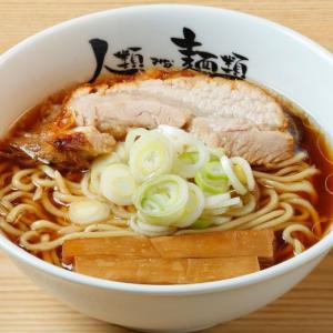 人類みな麺類TOKYO(仮) @恵比寿
