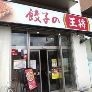 餃子の王将 越谷駅東口店で酸辣湯麺