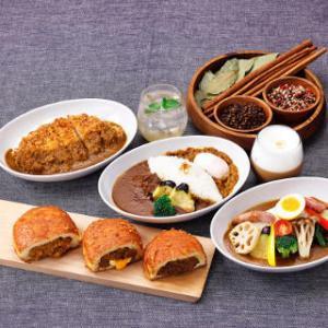 咖喱&カレーパン 天馬 イオンレイクタウンmori店