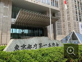 東京感染者、3000人超見通し=過去最多を更新―新型コロナ