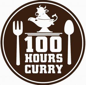 100時間カレー セブンパークアリオ柏店
