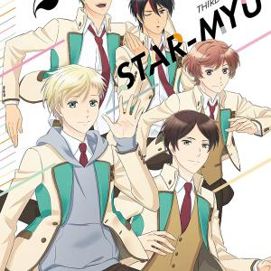 TVアニメ『スタミュ』第3期 Blu-ray&DVD 第2巻が発売!
