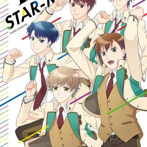 TVアニメ『スタミュ』第3期 Blu-ray&DVD 第1巻が発売!