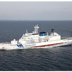 海保、尖閣諸島の警備強化で石垣島に6000トンクラスの大型巡視船配備へ