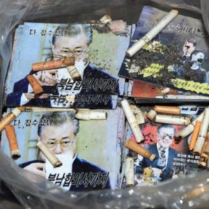 【画像】北朝鮮が文大統領の糞コラ写真を作ったと発表 汚物を添えて韓国に送付へ