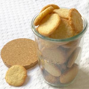 ポワラーヌのクッキーレシピ by Elisabeth Scotto