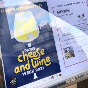 パリの獺祭ジョエル・ロブションで、チーズと日本酒のペアリング会