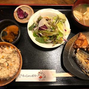 うらなんば ダイニング膳さんで松茸の炊き込みご飯ランチ。