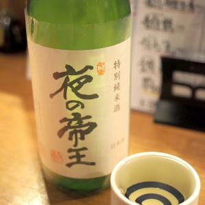 ルクアバルチカ 徳田酒店さんと天ぷらのお店 喜久やさん。