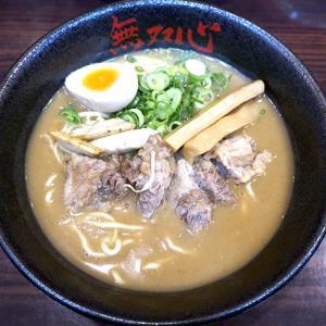 京都ラーメン無双心さんで高槻期間限定 日本酒國乃長 酒粕ラーメン。