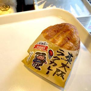 東大阪カレーパン巡り。