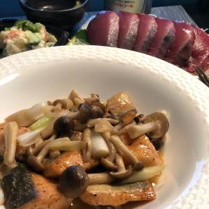 秋鮭とキノコのガーリックバター