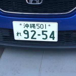 沖縄ナンバー