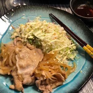 今日の夕食:豚の生姜焼き
