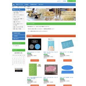 ネットショップ7/30(金)閉店します☆只今60%offセールしています!!