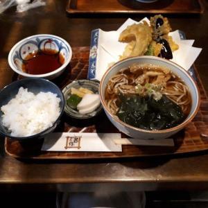 ☆ラモ☆食のトレンド探求の旅