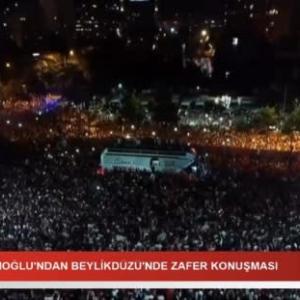 イスタンブール市長選 2