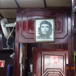 シティに「チェ・ゲバラ」の残り香が!…友よ![ボリビア]だけじゃないのだ。