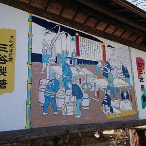 『スイーツ』三谷製糖(香川県)