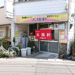 〘徳島ラーメン〙1太陽軒(徳島市)