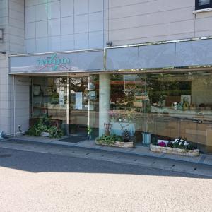『スイーツ』菓子工房タテイシ(徳島県)