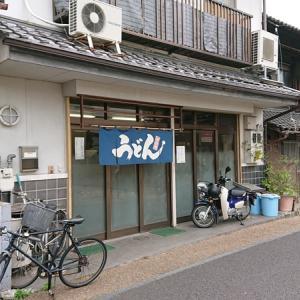 〘さぬきうどん〙521植田製麺商店(宇多津町)