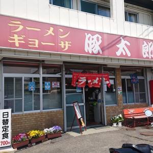 〘徳島ラーメン〙22豚太郎(阿南市)
