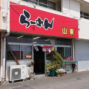 〘徳島ラーメン〙25山東(鳴門市)