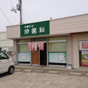 〘徳島ラーメン〙37伊緒利(徳島市)