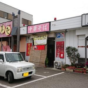 〘徳島ラーメン〙38たきや(徳島市)