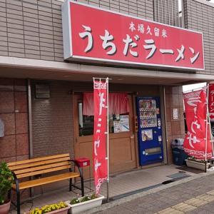 〘徳島ラーメン〙39うちだラーメン(徳島市)