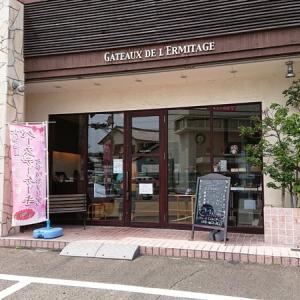 『スイーツ』GATEAUX DE L'ERMITAGE(ガトー・ド・レエルミタージュ)(徳島県)