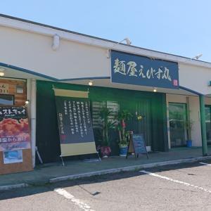 〘徳島ラーメン〙41えびす丸(徳島市)