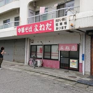 〘徳島ラーメン〙48よねだ(徳島市)