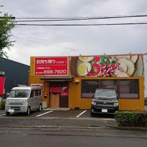 〘徳島ラーメン〙60うえたい(北島町)