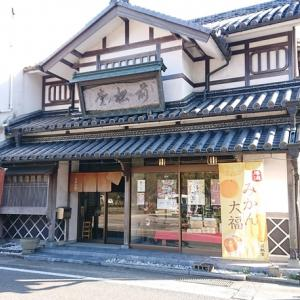 『スイーツ』和菓子処 前松堂(徳島県)