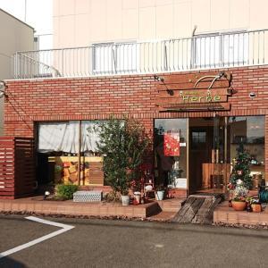 『スイーツ』Patisserie en Herbe(徳島県)