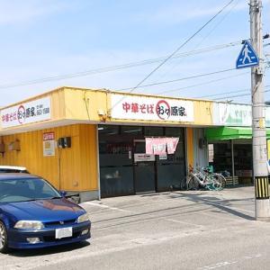 〘徳島ラーメン〙83お々原家(徳島市)