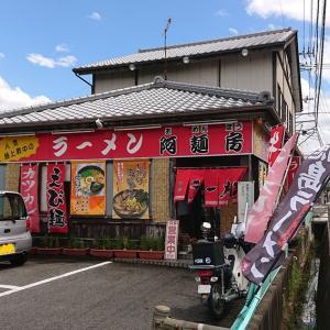 〘徳島ラーメン〙84阿麺房(東みよし町)