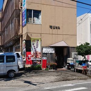 〘徳島ラーメン〙86やな蔵(藍住町)