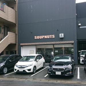 〘徳島ラーメン〙90SOUPNUTS(徳島市)