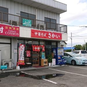 〘徳島ラーメン〙91さかい(石井町)