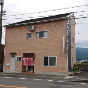 〘徳島ラーメン〙95ミニトマト(吉野川市)