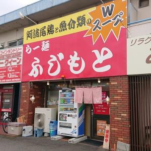 〘徳島ラーメン〙96ふじもと(吉野川市)