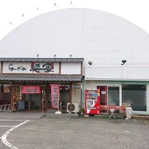 〘徳島ラーメン〙97ラーメン将軍(藍住町)