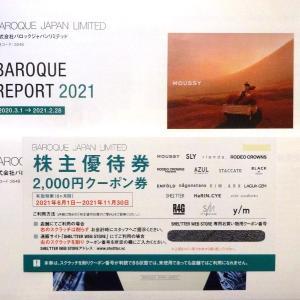 【株主優待】バロックジャパンリミテッド(3548)≪2021年1月権利≫